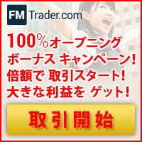 100_Bonus_Japanese_200x200