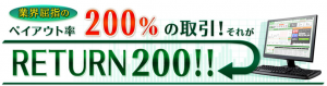 trade20020