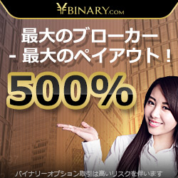 JP_500Payout_250x250