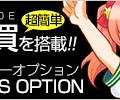 banner_320-100_c