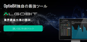 optionbit-1