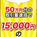 160x600 (2)
