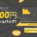 1200X630-Zentrader-JA