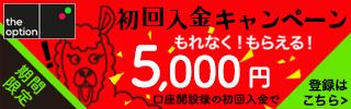 320x100 (10)